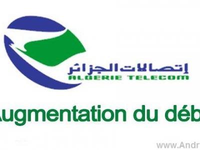 Algérie telcom
